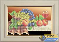 Схема для частичной вышивки бисером - Бокал вина и фрукты на столе, Арт. НБч4-17