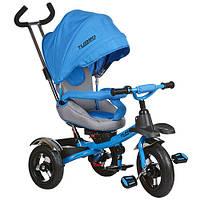 Велосипед трёхколёсный M 3193-5A синий
