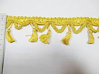 Бахрома шторна з китицями 6 див., золотисто-жовтийF 12
