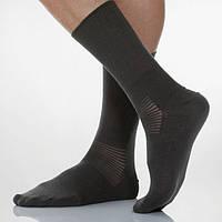 Диабетические носки Relaxsan. Как разрешить своим ногам чувствовать максимальный комфорт