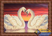 Схема для вышивки бисером - Пара лебедей на закате, Арт. ЖБч4-22