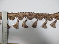 Бахрома шторна з китицями 6 см.,темно-бежева F07