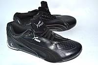 Кроссовки-туфли мужские Puma черный кожзам. OK-9129, фото 1