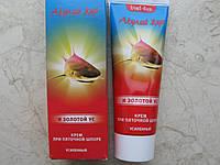 Акулий жир и золотой ус, крем усиленный при пяточной шпоре, 75 мл, фото 1
