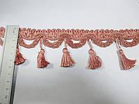 Бахрома шторна з китицями 6 см., попелясто-рожевий F001