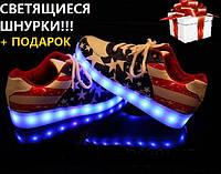 Светящиеся кроссовки, америка