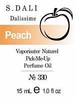 Парфюмерное масло (330) версия аромата Сальвадор Дали Dalissime - 15 мл композит в роллоне