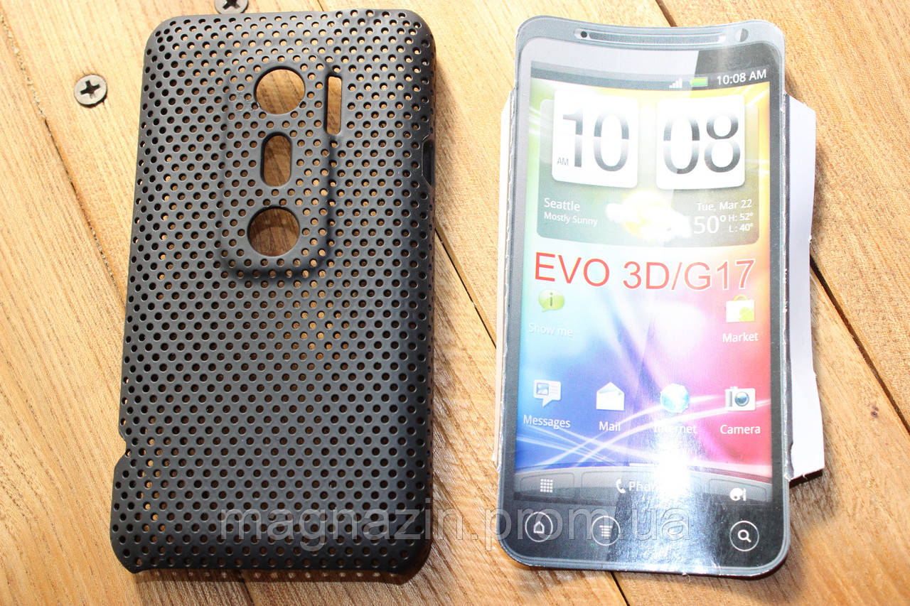 Чехол HTC EVO 3D G17 Черная перфорация.