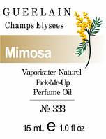 Парфюмерное масло (333) версия аромата Герлен Champs Elysees - 15 мл композит в роллоне
