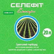 Гербицид Селефит Экстра(ГЕЗАГАРД+ЗЕНКОР)