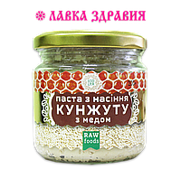 """Паста из семян кунжута с медом (урбеч), """"Эколия"""", 200 г"""