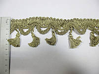 Бахрома шторна з китицями 6 см.,бежево-зелений, світла F37