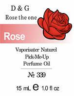 Парфюмерное масло (339) версия аромата Дольче & Габбана Rose the one - 15 мл композит в роллоне