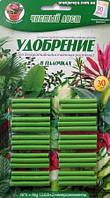 """Удобрение для декоративно лиственных растений""""ЧистыйЛист"""" в палочках; Блистер 30 шт."""