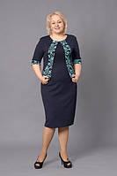 Женское платье с имитацией болеро больших размеров 52,54,56,58