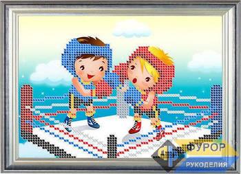 Схема для вышивки бисером картины Детская вышивка - дети на ринге (ДБч5-010)