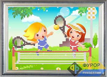 Схема для вышивки бисером картины Детская вышивка - дети и теннис (ДБч5-012)