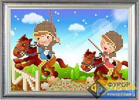 Схема для вышивки бисером - Детская вышивка - дети и конные скачки, Арт. ДБч5-13