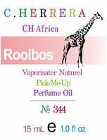 Парфюмерное масло (344) версия аромата Каролина Эррера CH Africa - 15 мл композит в роллоне