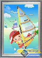 Схема для частичной вышивки бисером - Детская вышивка - дети и серфинг, Арт. ДБч5-14