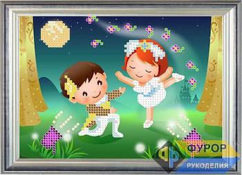 Схема для вышивки бисером картины Детская вышивка - дети и балет (ДБч5-016)