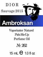 Парфюмерное масло (262) версия аромата Диор Sauvage 2015 - 15 мл композит в роллоне