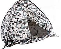 Рыбацкая палатка зима 2,4*2,4 белый камуфляж, зимняя , товары для зимней рыбалки