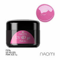 Гель Naomi UV 4D gel 5g PINK ICE