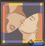 Схема для полной вышивки бисером - Целующаяся пара, Арт. ЛБп29-1