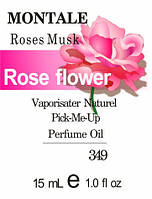 Парфюмерное масло (349) версия аромата Монтале Roses Musk - 15 мл композит в роллоне