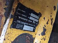 Коробки Передач Volvo L 150C