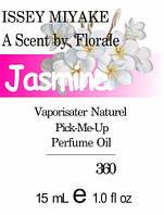 Парфюмерное масло на разлив A Scent by Issey Miyake Eau de Parfum Florale Issey Miyake