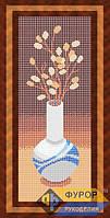 Схема для вышивки бисером - Панно ваза с цветами, Арт. НБп14-2