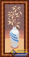 Схема для вышивки бисером - Панно ваза с цветами, Арт. НБп14-1