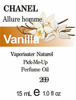 Парфюмерное масло (269) версия аромата Шанель Allure homme - 15 мл композит в роллоне