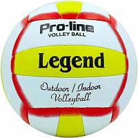 Волейбольный мяч PU LEGEND (LG5193)