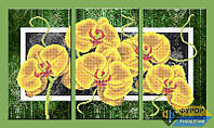 Схема для вышивки бисером - Триптих желтая орхидея, Арт. МКч-005