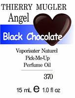 Парфюмерное масло (370) версия аромата Тьери Мюглер Angel - 15мл композит в роллоне