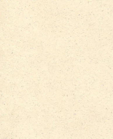 Дизайнерский картон Universe, бежевый, 298 гр/м2