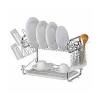 Сушилка для посуды двухъярусная 68×25.5×39.5 см Kamille 0767A