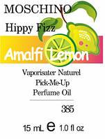 Парфюмерное масло (385) версия аромата Москино Cheap and Chic Hippy Fizz - 15мл композит в роллоне