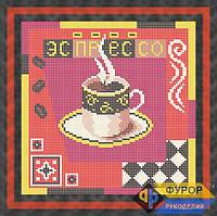 Схема для вышивки бисером - Ароматная кружка кофе экспрессо , Арт. НБп19-1-1