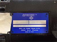 Приводные Мосты Spicer Dana 111/57-003