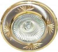 Точечный светильник Feron DL246 сатин - золото MR16/G5.3