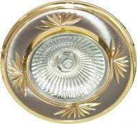 Точечный светильник Feron DL246 сатин - золото MR16/G5.3, фото 1