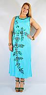 Платье длинное ярко-голубое с цветами, роспись - ручная работа, до 58 р-ра