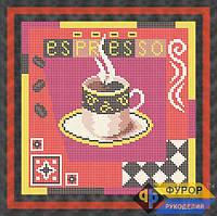 Схема для вышивки бисером - Ароматная кружка кофе экспрессо , Арт. НБп19-1-2