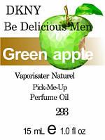 Парфюмерное масло версия аромата (293) DKNY Be Delicious Men Donna Karan - 15 мл композит в роллоне
