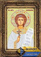 Схема иконы для вышивки бисером - Василиса Святая Мученица, Арт. ИБ5-004