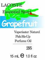 Парфюмерное масло версия аромата (295) Lacoste Essential Sport Lacoste - 15 мл композит в роллоне